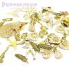 Подвески под золото <sup>17</sup>