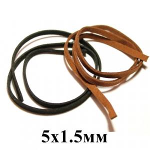 Шнур замшевый 5х1,5мм 1метр #5806