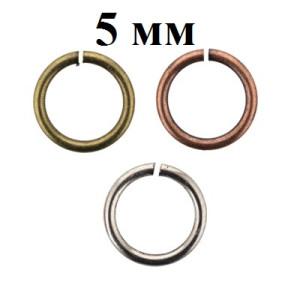 Соед. колечки D=5 мм 1 гр (18 шт) #1465