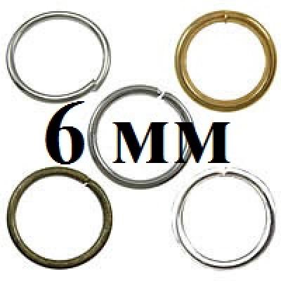 Соед. колечки D=6 мм 1 гр (12 шт) оптом