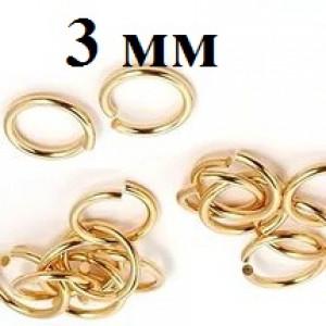 Соед. колечки D=3 мм 1 гр #3840