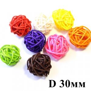 Ротанговые шарики D=30мм МИКС #5069