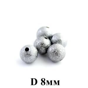 Бусины Серебристые Темные D=8, 1шт #5348