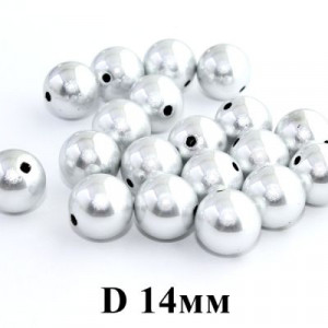 Бусины D=14 мм Серебро 1шт #5352