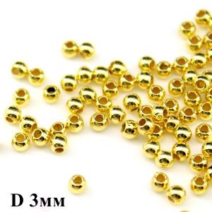 Бусины-бисер D=3 мм 1 гр (15 шт) Золото #6024