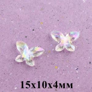 Бусины Бабочка 15х10х4 Блестящая 1шт #5746