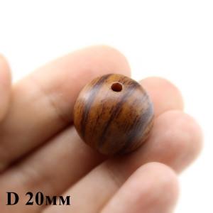 Бусины в деревянном стиле D=20, 1шт #1134