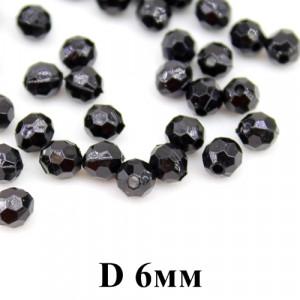 Бусины с огранкой D=6, 1гр (9шт) Черные #4173