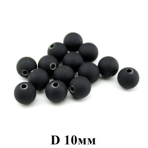 Бусины Матовые D=10, 1шт Черные #5682