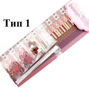 Набор для создания гирлянд и украшений Тип1 #10310