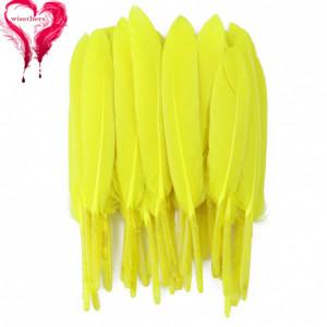 Набор перьев 10 шт 15см Желтые #12132